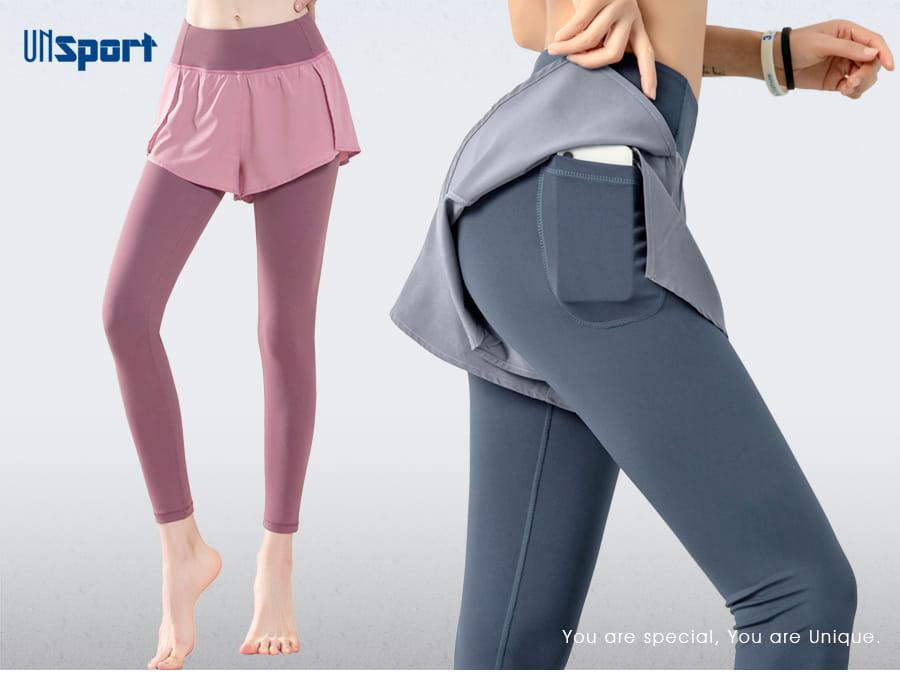 【Un-Sport 高機能】多款任選-異質拼接顯瘦假兩件長褲(瑜伽/健身/路跑) 8
