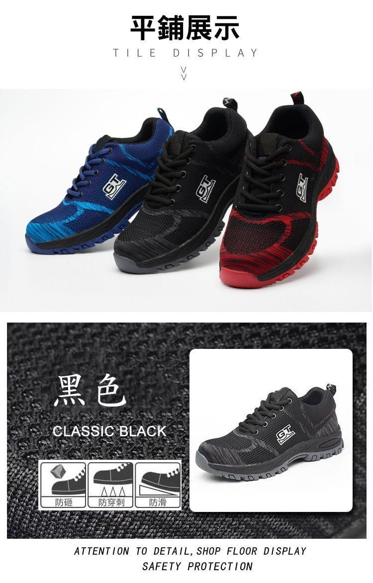 3D透氣鋼板工作安全鞋 7