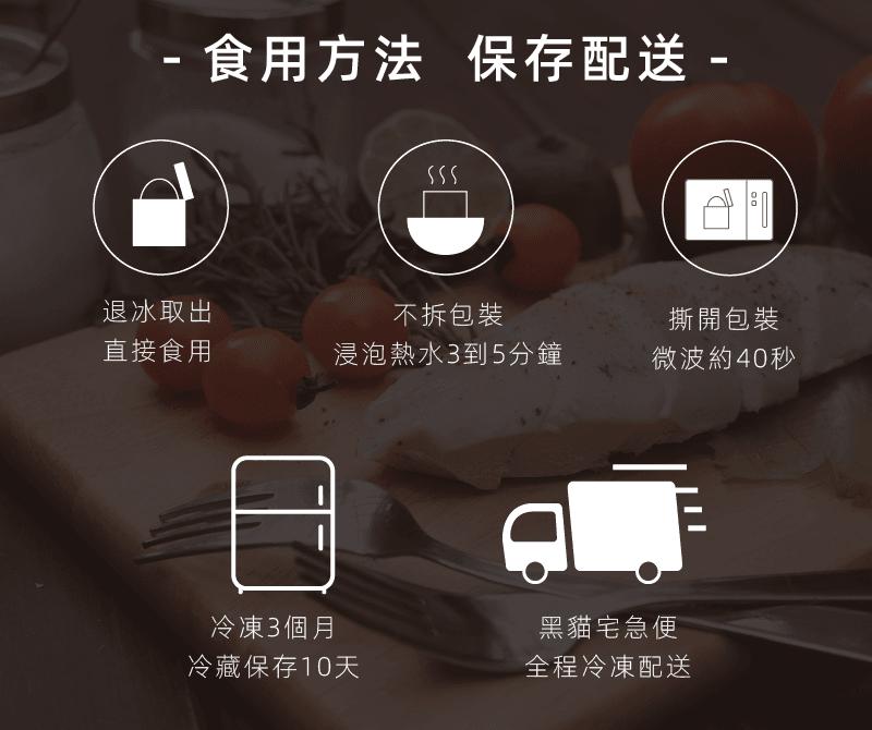 【船山舒雞】 超嫩雞胸肉-拆封即食 100G 3