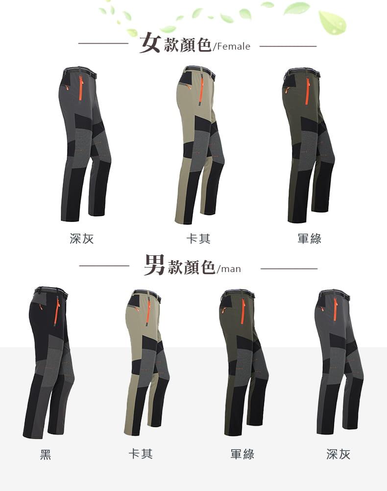 薄款拼色超彈力速乾褲 加大碼工作褲休閒褲 M-8XL碼【CP16046】 1