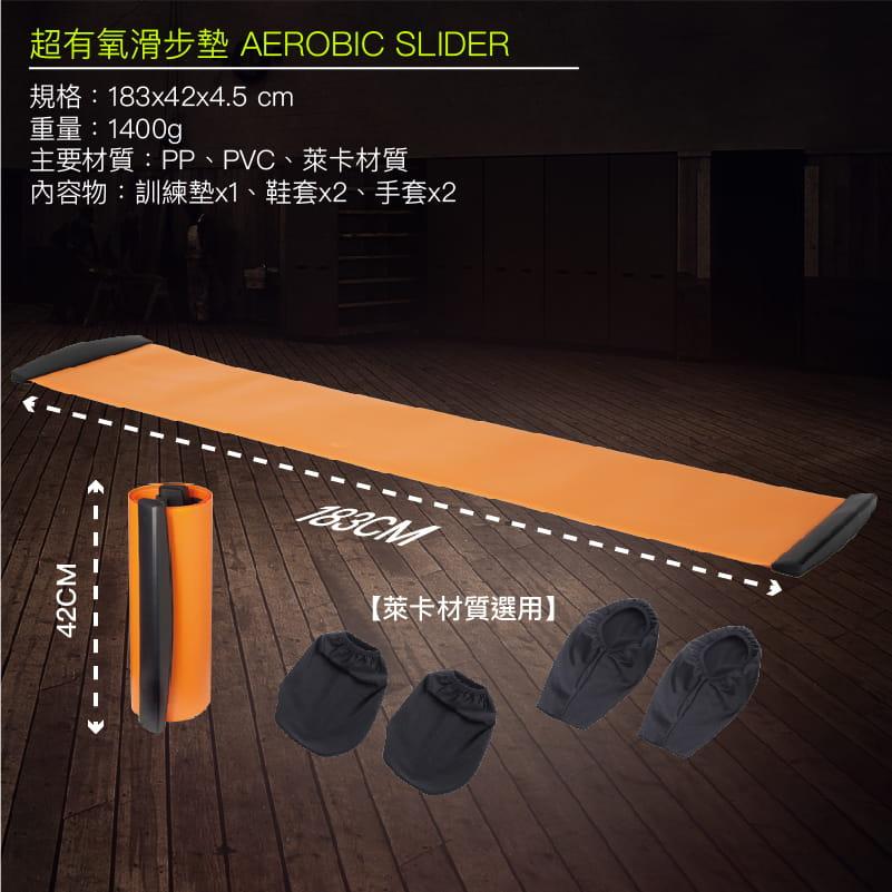 【台灣橋堡】女人我最大 推薦 超有氧滑步墊 在家也能easy瘦 13
