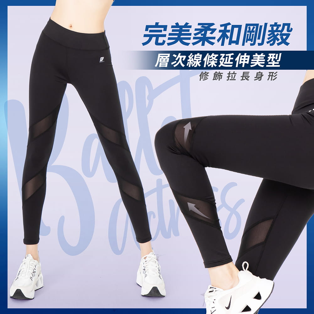 【GIAT】台灣製UV排汗機能壓力褲(芭蕾女伶款) 7