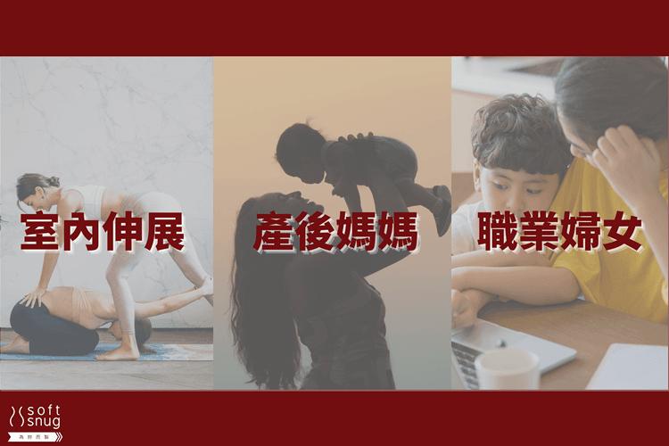 【微笑生活】Soft Snug 精油極致腰帶(橙花精油)全球首創精油服飾 腰間贅肉不亂動 8