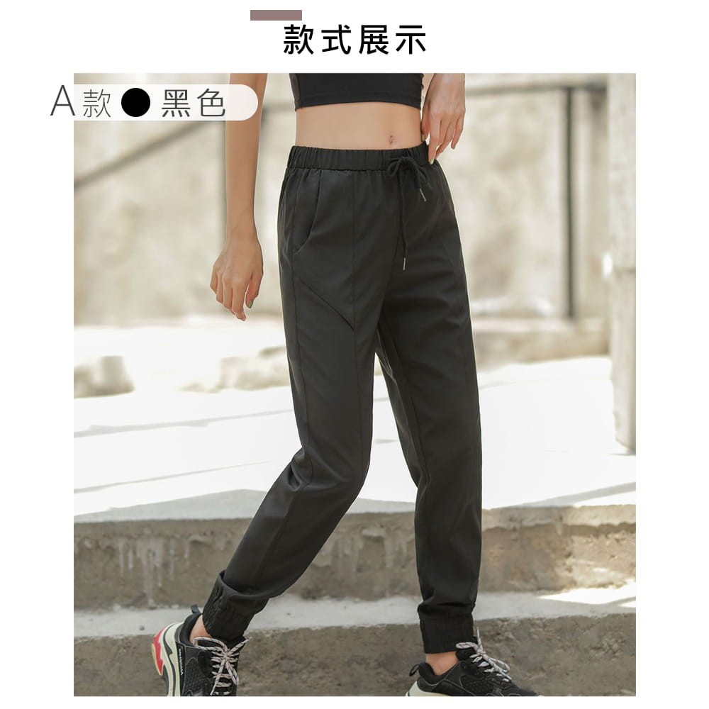 【NEW FORCE】簡約女款運動鬆緊長褲-兩款可選 7