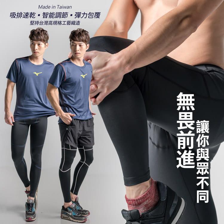 【BeautyFocus】男女智能調節微塑壓力褲 16