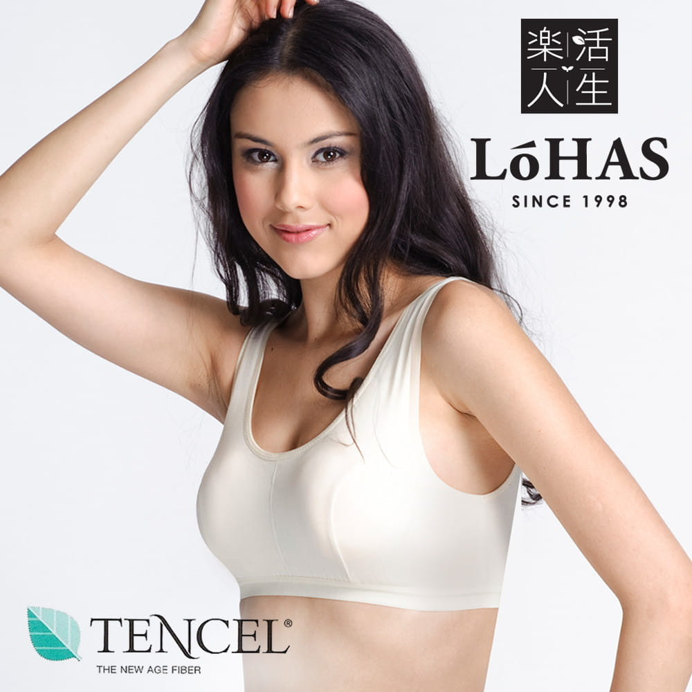 【樂活人生LOHAS】台灣製奧地利智慧科技吸汗快乾天絲棉運動內衣 3