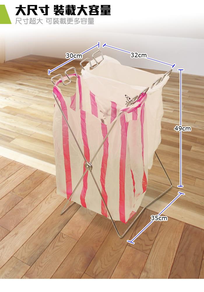 戶外露營垃圾袋鐵架 摺疊攜帶 2