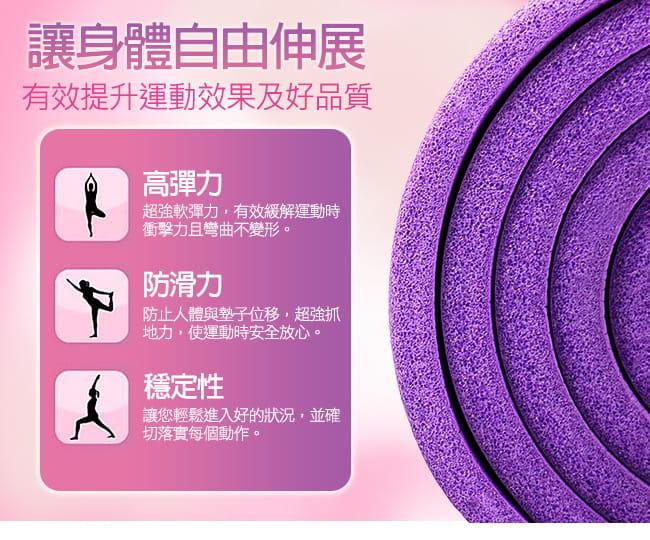 10MM加厚NBR瑜珈墊(送束帶) 止滑墊防滑墊運動墊 5