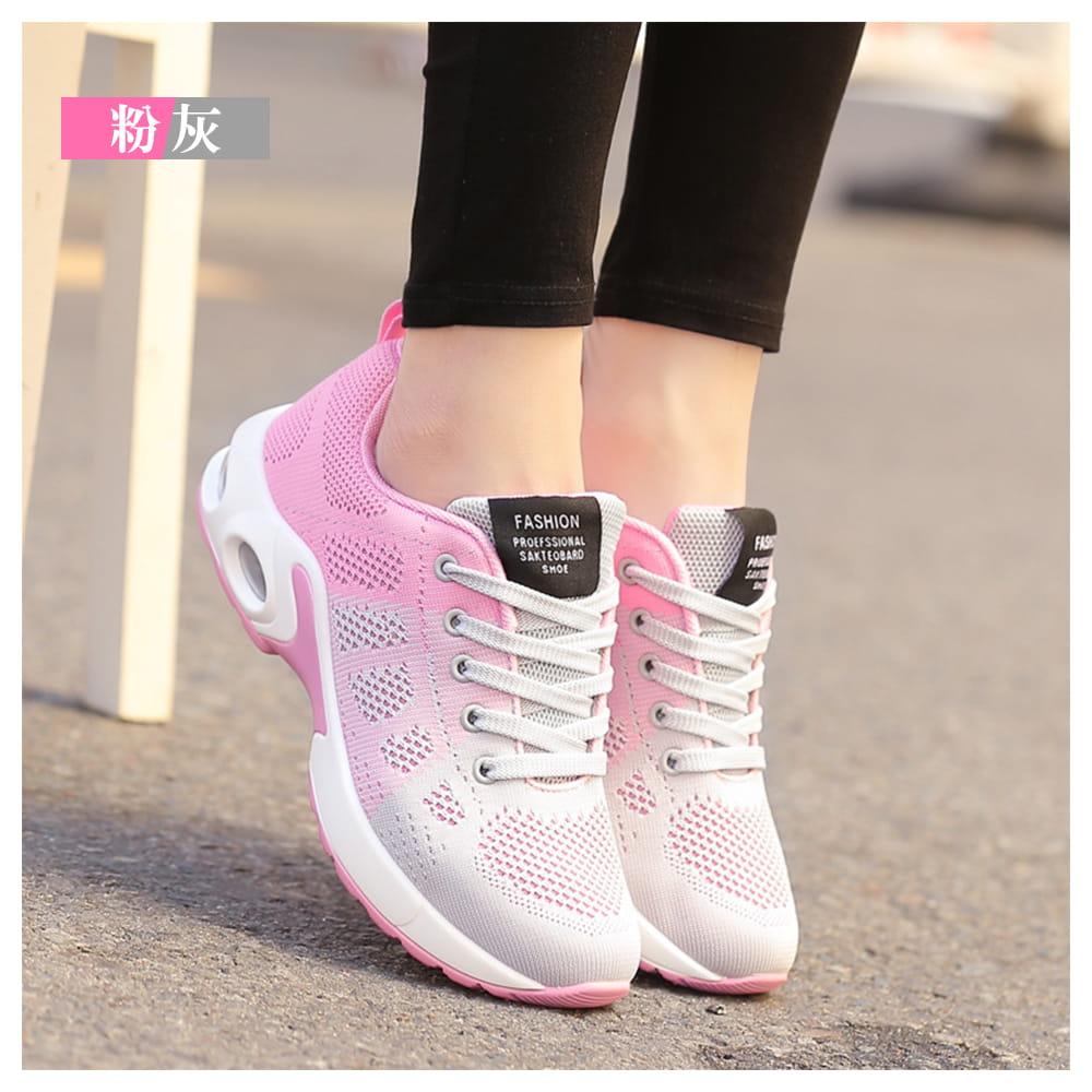 【NEW FORCE】透氣飛織輕盈休閒氣墊健走鞋--七色可選 12
