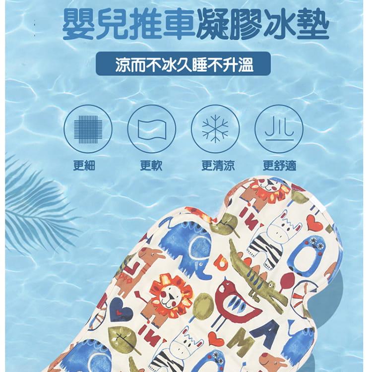 【JAR嚴選】新一代兒童夏季冰涼感坐墊 1