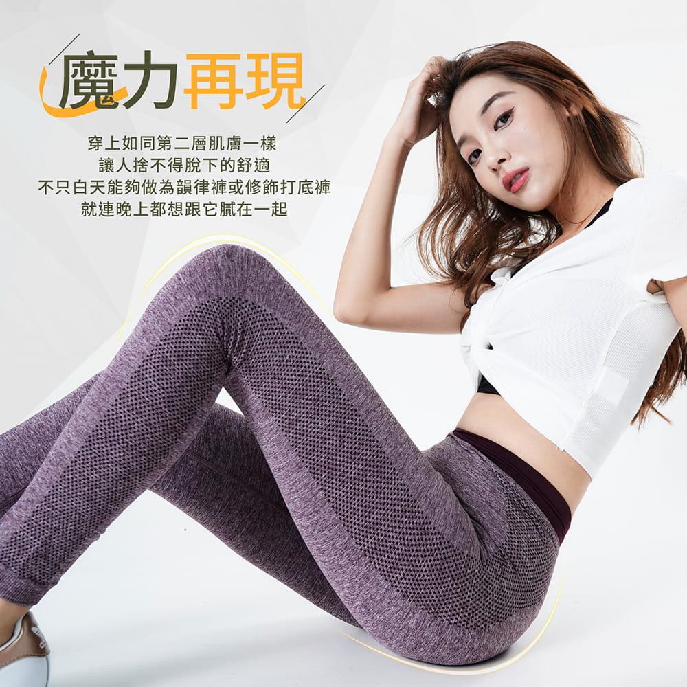 【GIAT】台灣製24hr全日著高彈舒適魔力褲 5