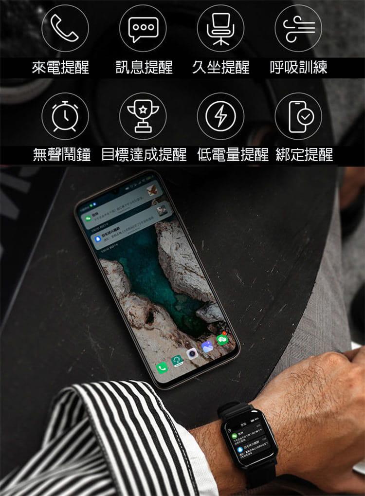 小米有品Haylou Smart Watch2智慧手錶 6