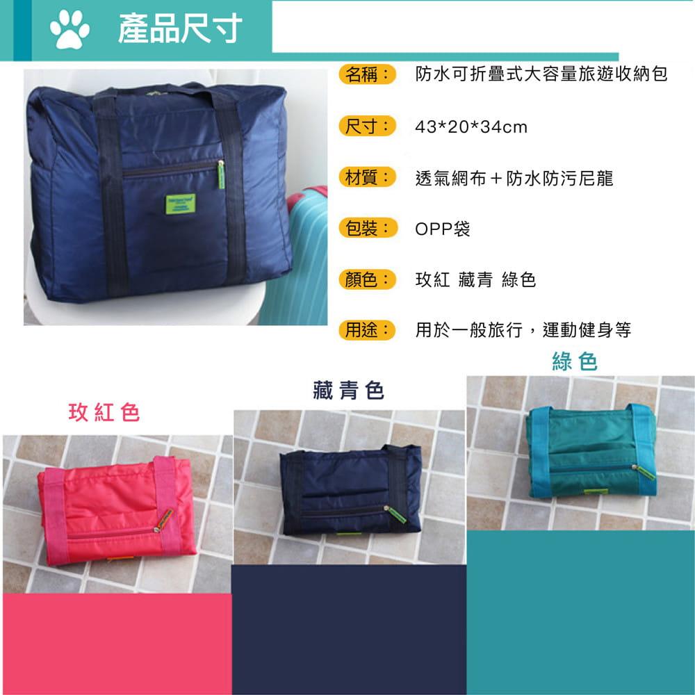 行李箱拉桿包 5