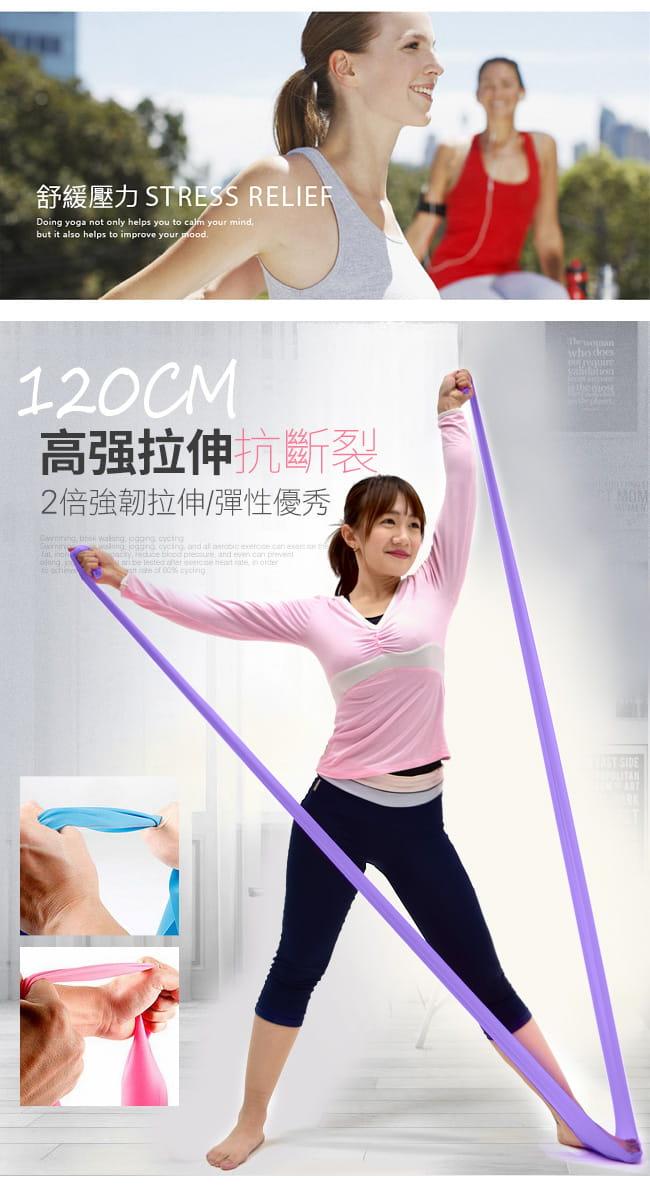 【SAN SPORTS】台灣製造8LB彼拉提斯帶   瑜珈帶彈力帶 3