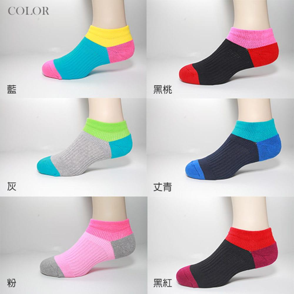 【老船長】(K144-8M)足弓輕壓機能運動襪-女款 4