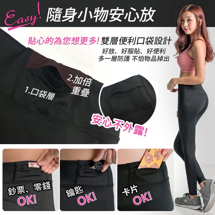 【BeautyFocus】高機能塑體運動壓力褲7203-7 9