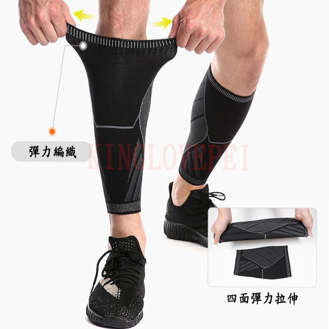 AOLIKES 高透氣護小腿運動護具 3