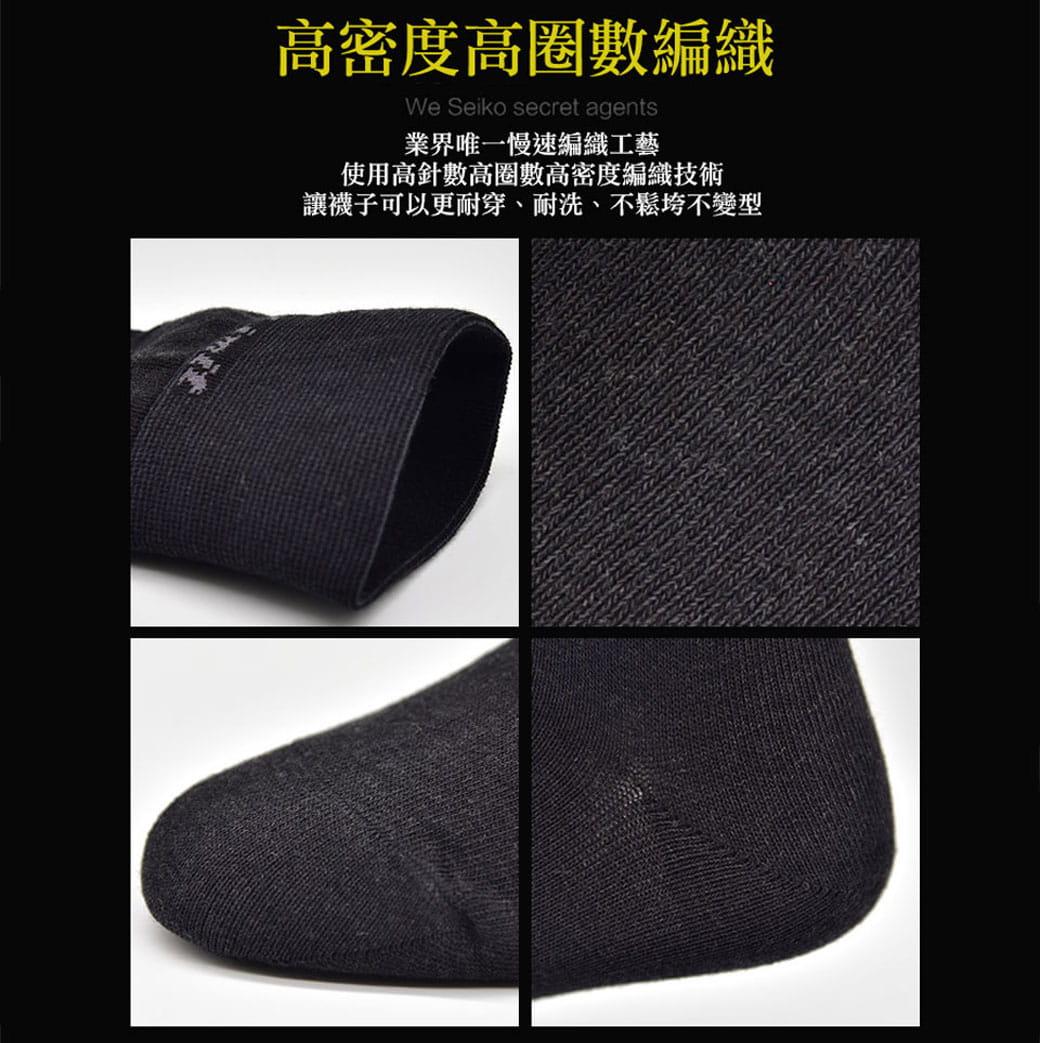 【力美特機能襪】極致短筒襪(菱格黑) 6