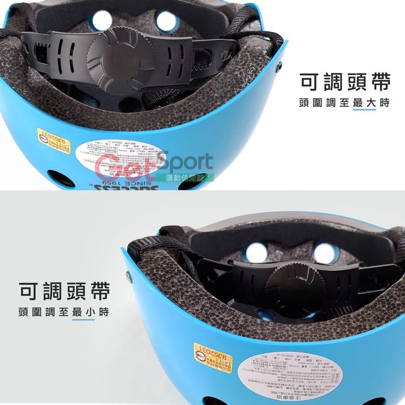 成功牌可調式安全頭盔 4