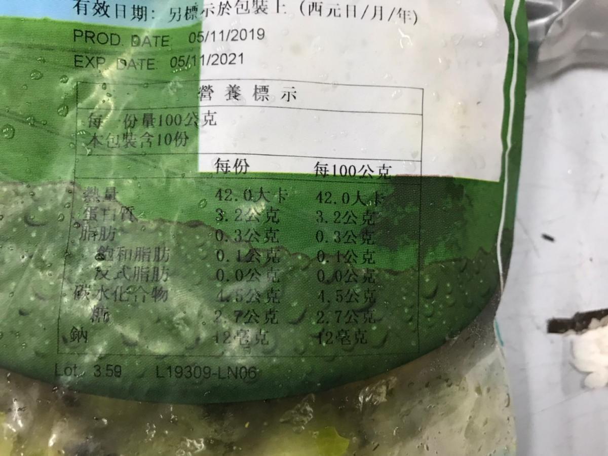《極鮮配》頭好壯壯超新鮮零脂肪冷凍蔬菜系列 6