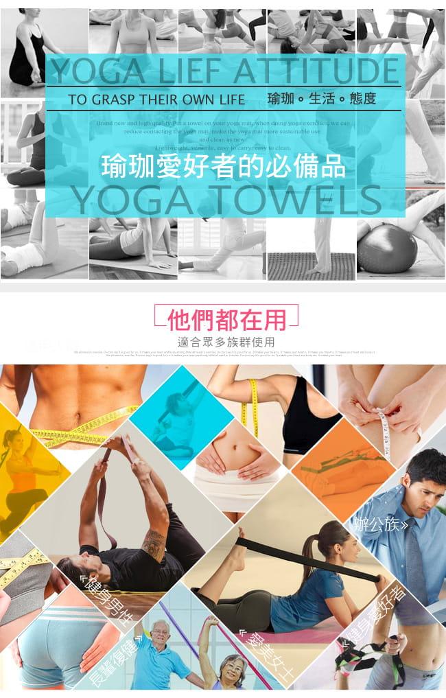 有氧瑜珈伸展帶   專業瑜珈帶韻律帶拉筋帶 2