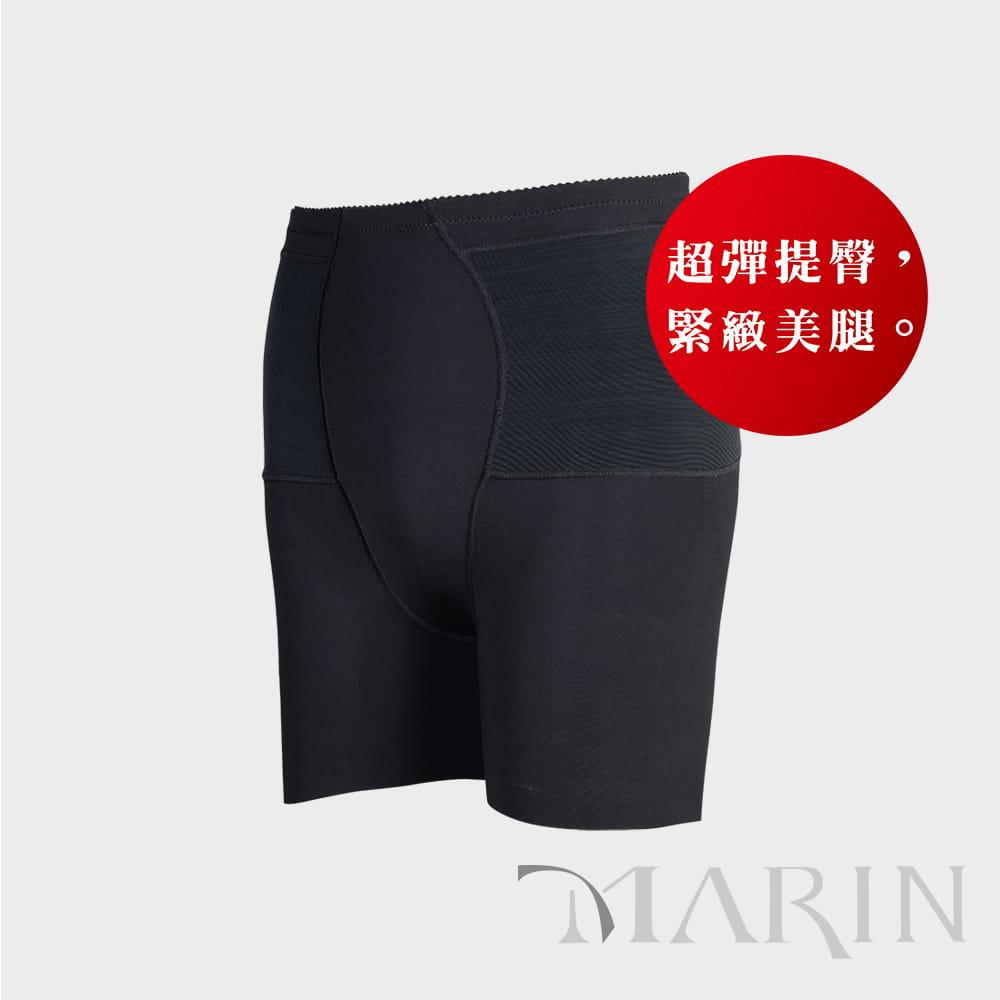 【MARIN】台灣製-4D收腹翹臀褲(提臀褲) 0