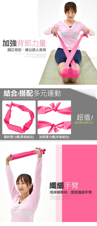 台灣製造6LB彼拉提斯帶   瑜珈帶彈力帶 5