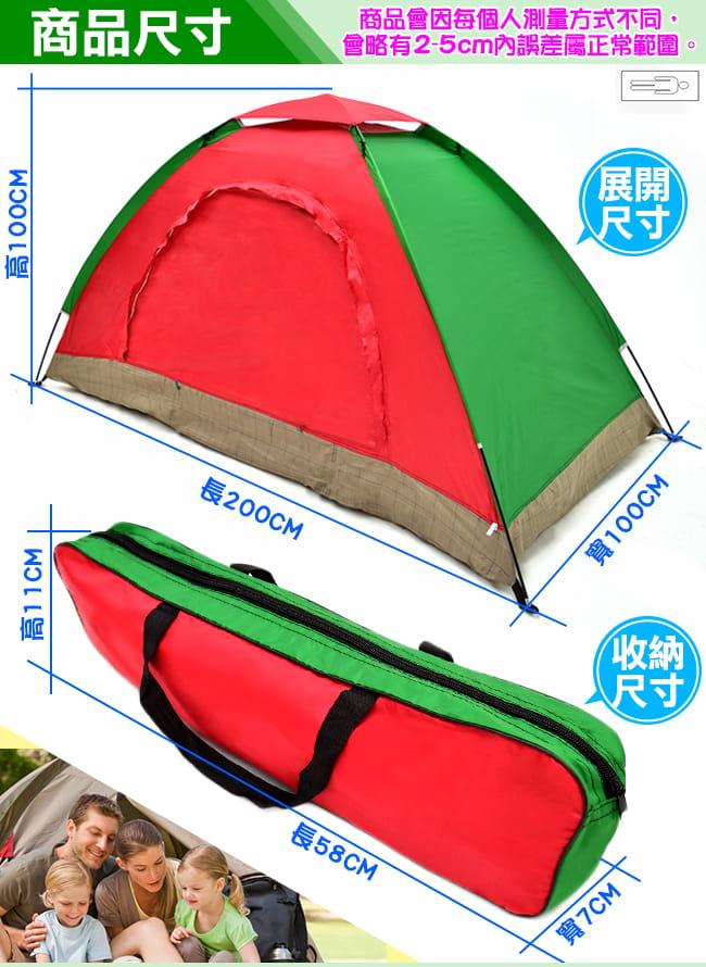 單人帳篷    1人單層帳篷 8