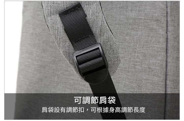 【JAR嚴選】防盜耐磨可充電式多功能雙肩電腦包 10