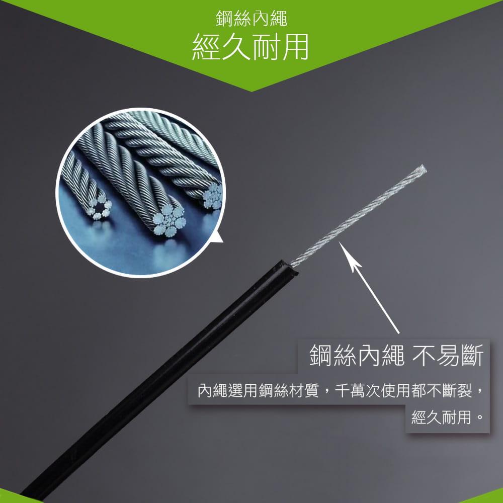 軸承鋼絲負重可調節跳繩 4