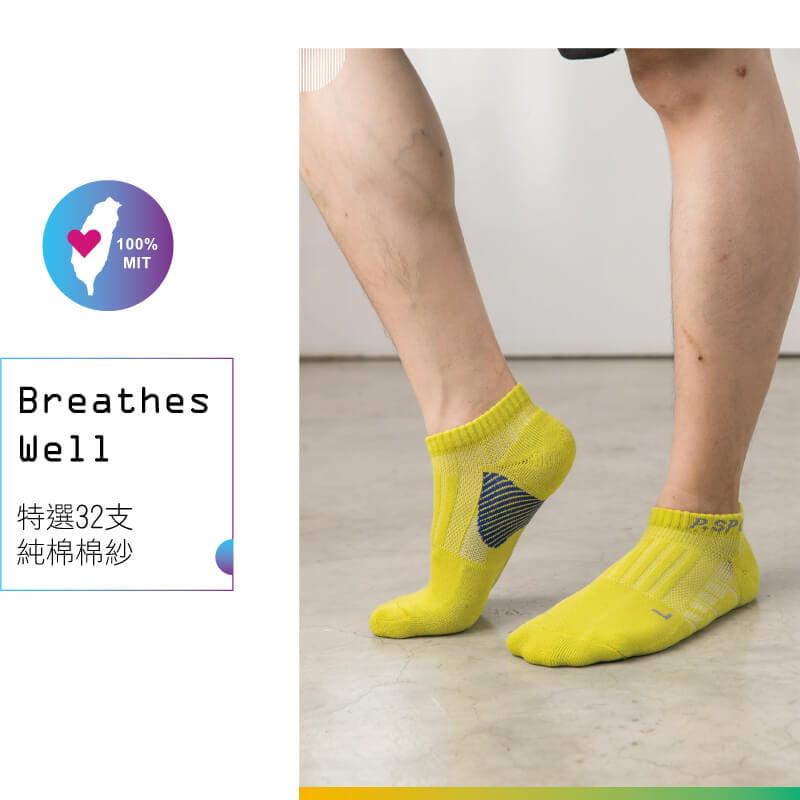 【Peilou】足弓加壓護足氣墊船襪(男/女可選) 5
