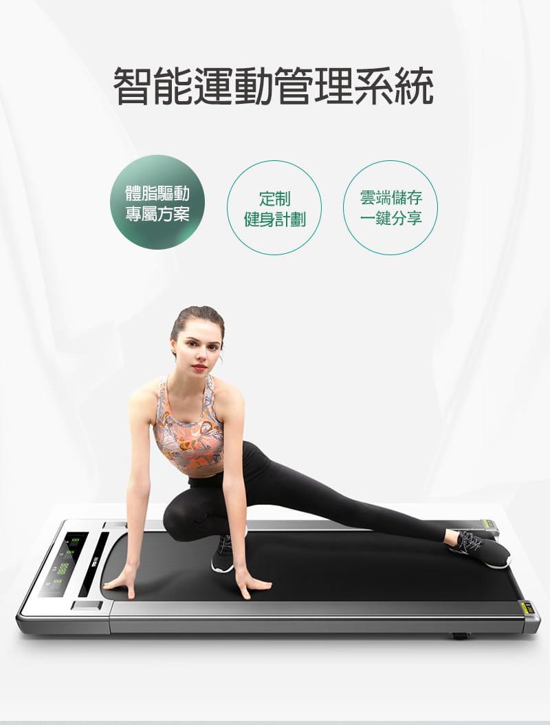 【X-BIKE】小漾智能平板跑步機 SHOWYOUNG MINI 11