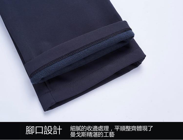 男女款加绒加厚防寒防風#205防水機能褲/加絨褲 14