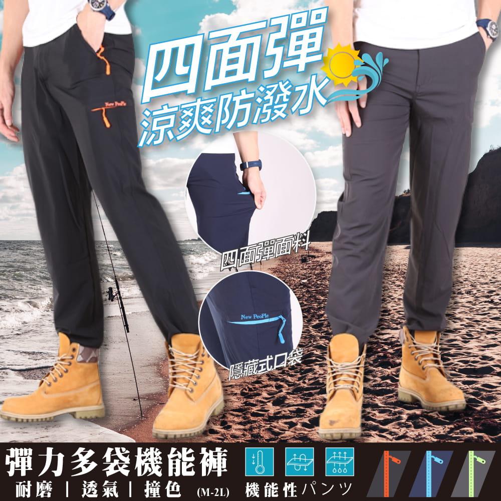【CS衣舖】涼感防水多口袋機能長褲(適用登山.露營.釣魚) 0