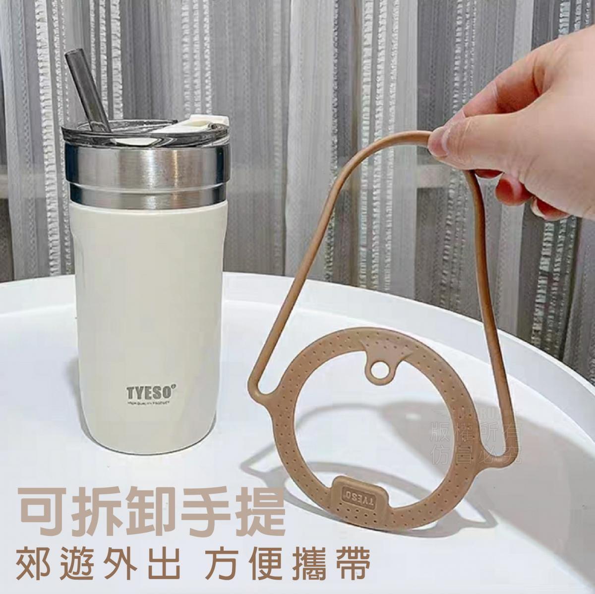 矽膠手提咖啡杯 1