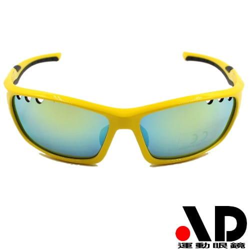【AD運動眼鏡】AD全包覆運動護目太陽眼鏡/型號Salta/UV400安全鏡片 2
