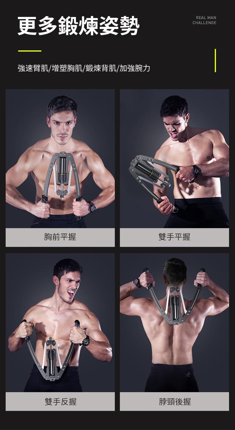 臂力器可調節男士家用訓練健身器材鍛煉胸肌手臂練臂肌臂力棒 12