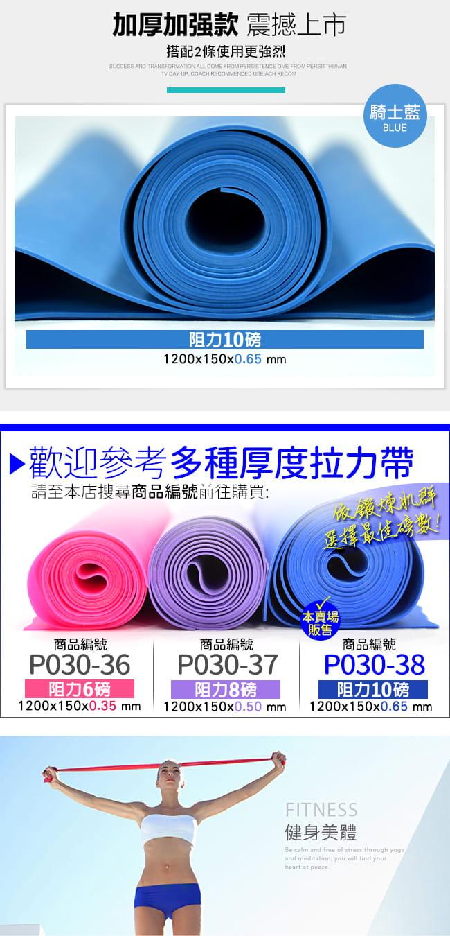 台灣製造10LB彼拉提斯帶   瑜珈帶彈力帶 2