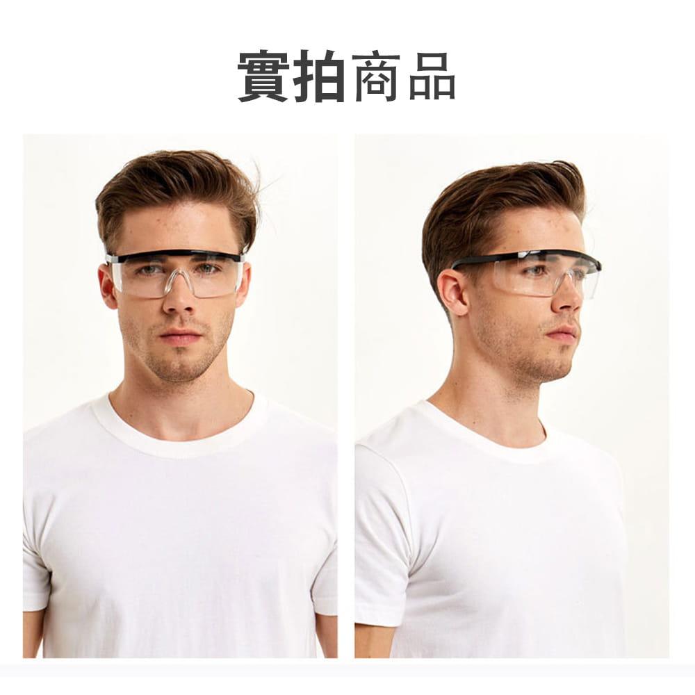 【JAR嚴選】多功能防疫防塵護目鏡(防飛沫) 9