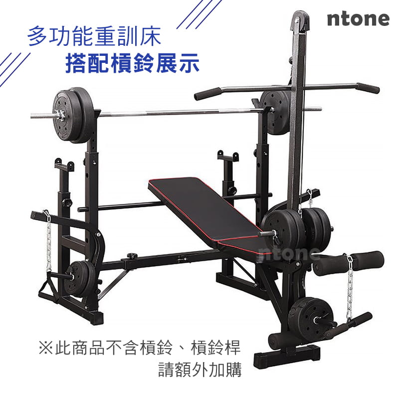 多功能全方位重訓床 重量訓練 健身器材 健身 自主訓練,高低拉+啞鈴椅+舉重架+擴胸機 4