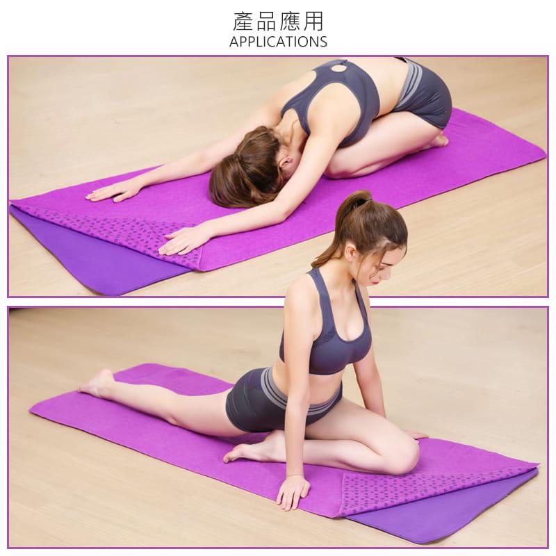 超細纖維瑜珈墊鋪巾(181cm) 7