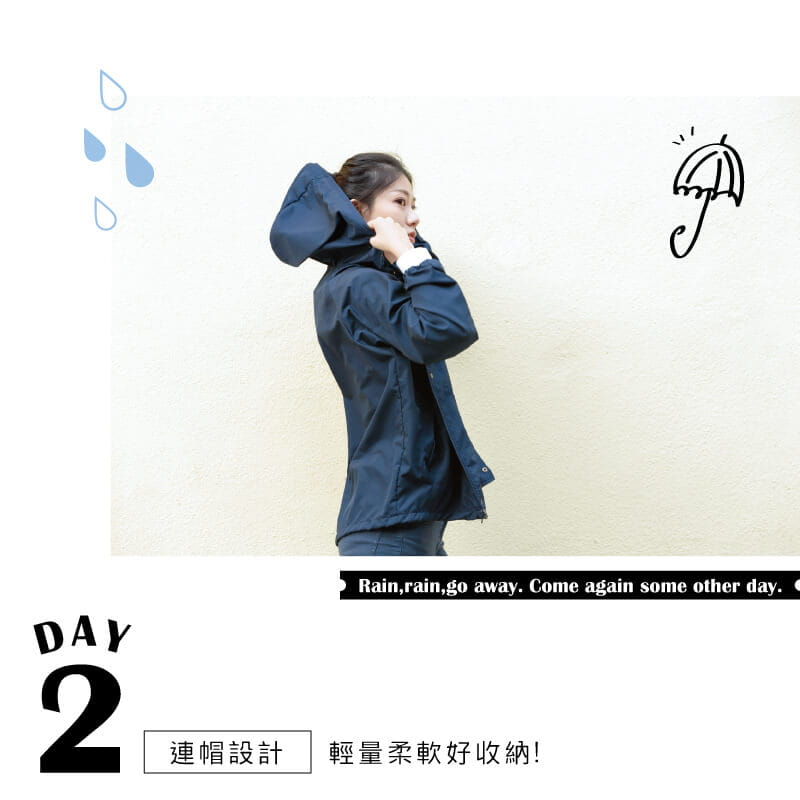 【Peilou】防風防潑水輕量連帽外套(男/女款) 3