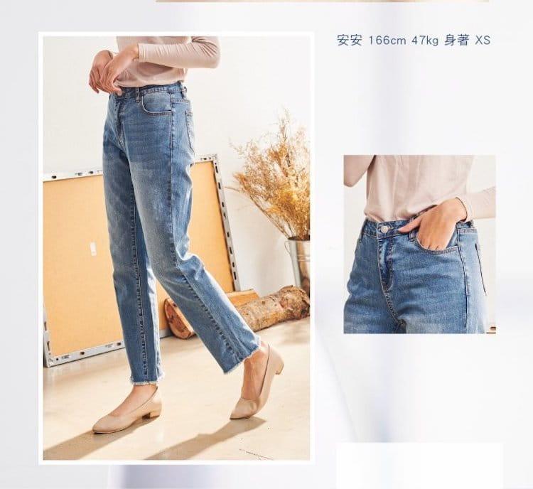 【iFit】【磁気專科】磁石牛仔褲-直筒抽鬚款 15
