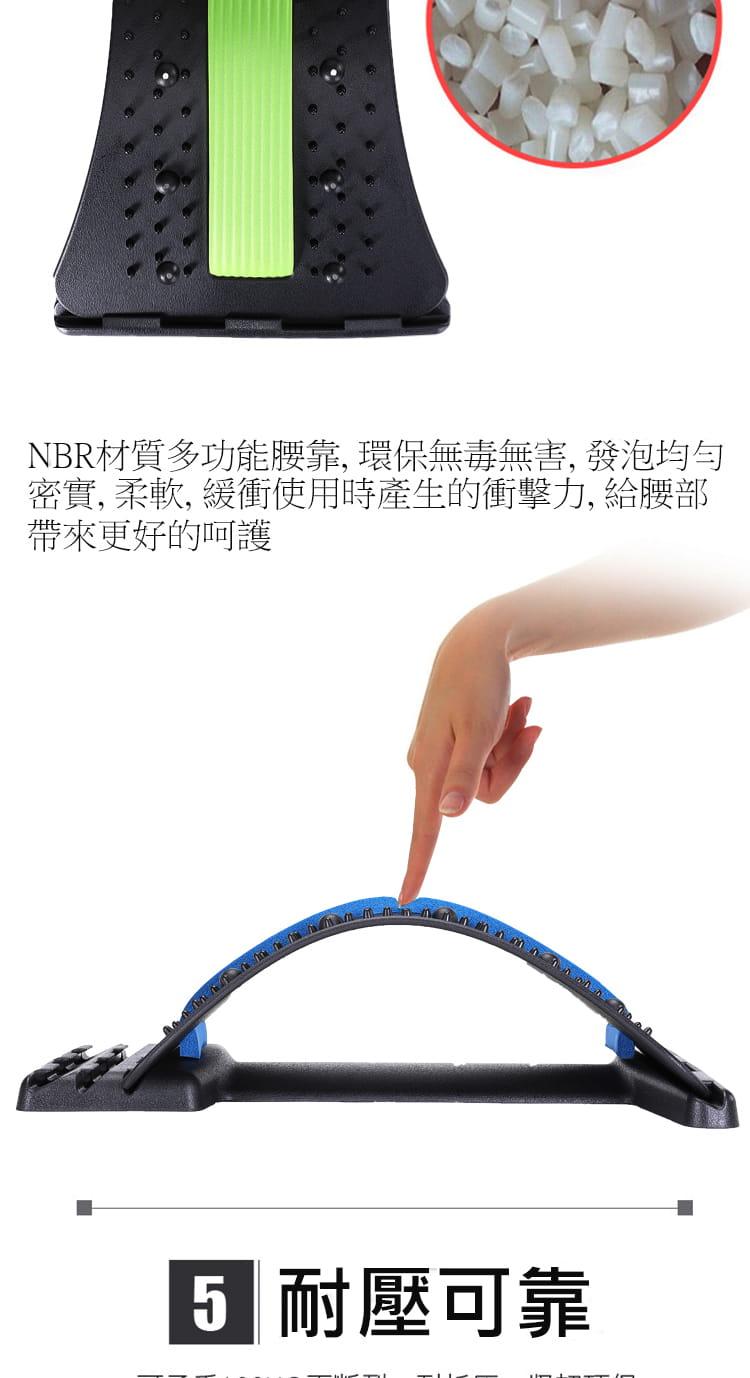 針灸+磁石款2合1背部伸展器 牽引器 拉背器 脊椎矯正器 頸椎伸展 靠背板 腰部按摩 9
