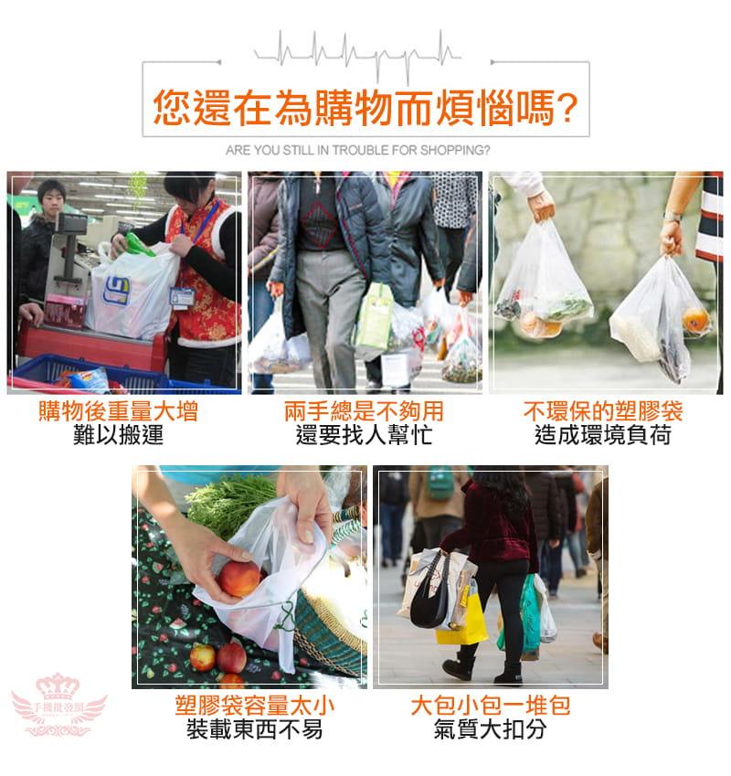 多功能環保購物袋 2