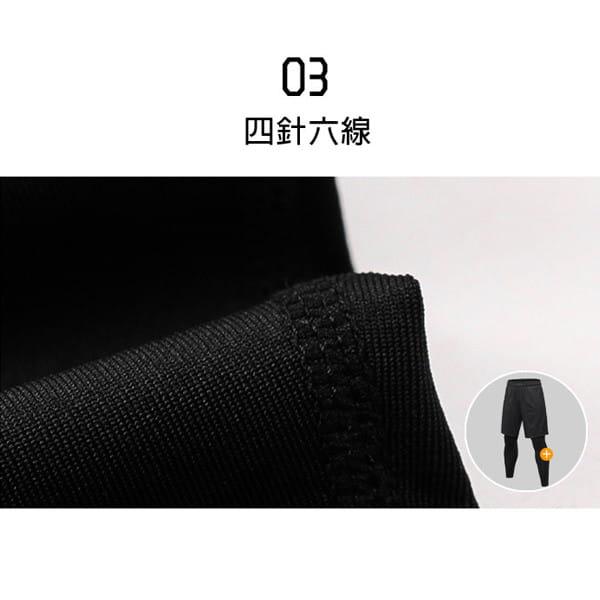 假兩件彈力緊身長褲【PS61110】 14
