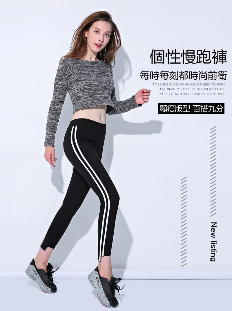 顯瘦超彈力百搭線條長褲(L-6XL) 1