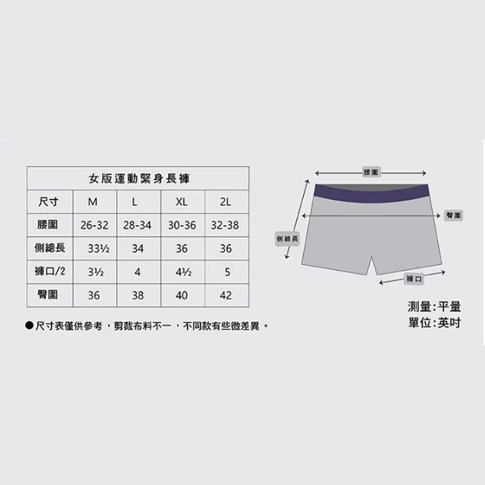 【莫妮娜】MIT 運動機能長褲(水陸兩用) 6