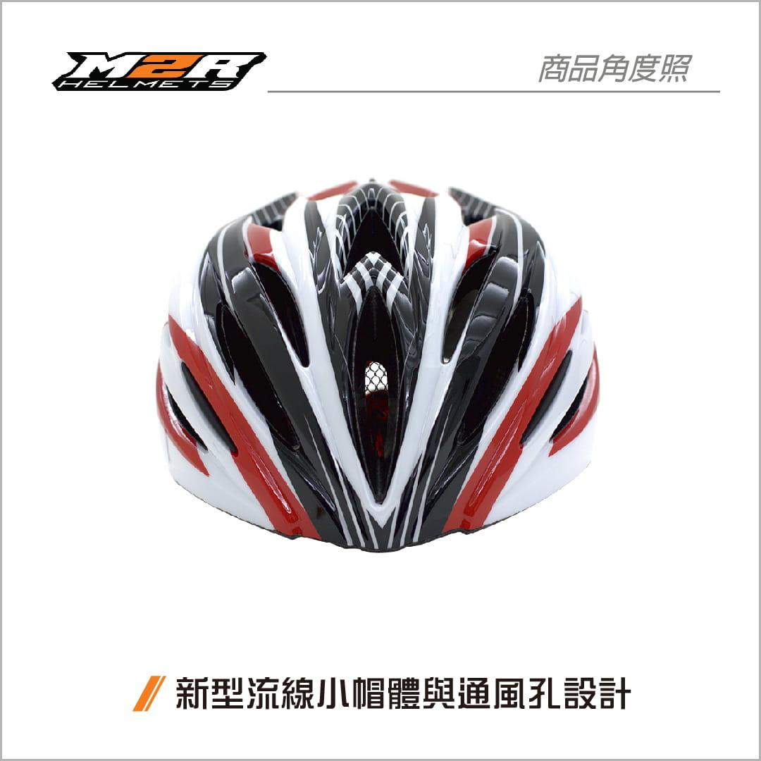 【路達自行車衣館】M2R 》MV12專業自行車安全帽 MV12-09-00 ★白紅 2