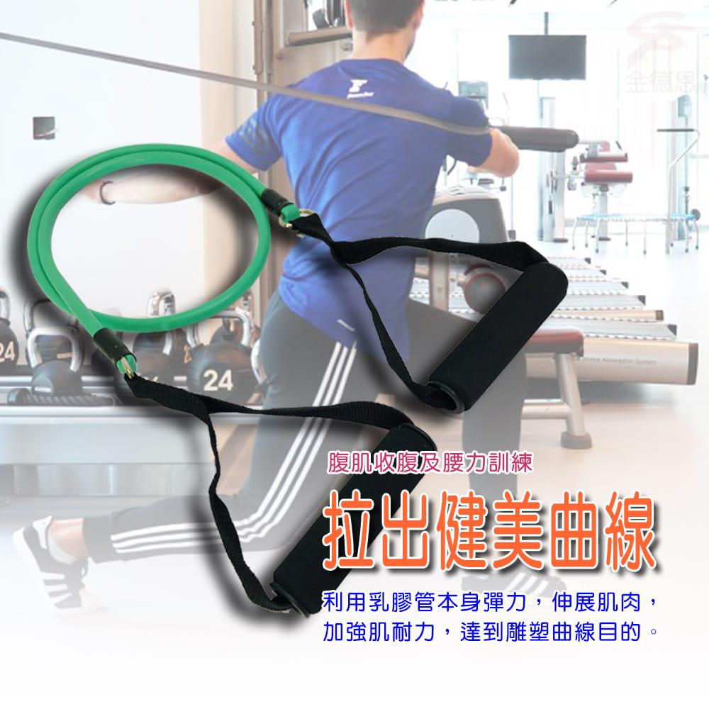 【金德恩】MIT 健美王之臂力訓練單管彈性瑜珈阻力拉繩 5
